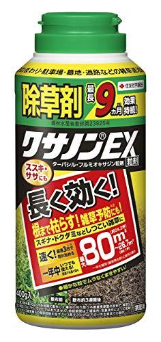 クサノンEX粒剤 400g