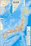 1000ピース 日本全図 (50x75cm)