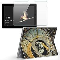 Surface go 専用スキンシール ガラスフィルム セット サーフェス go カバー ケース フィルム ステッカー アクセサリー 保護 クール 写真 時計 006276