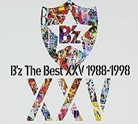 Best 25 1988-98 by B'z (2013-06-18)