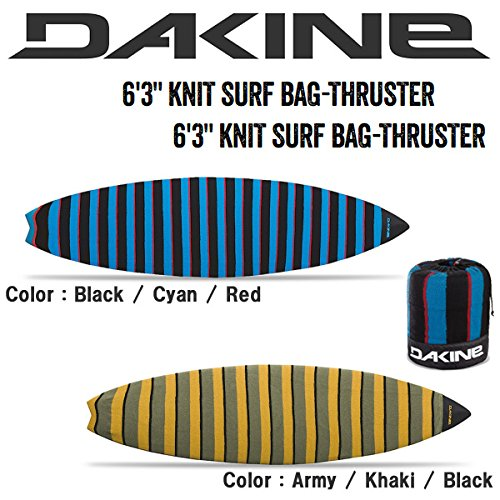 DAKINE/ダカイン Knit Surf Bag 6'3 6'6 サーフボード用ニットケース ショートボード用 2015 JAPANモデル