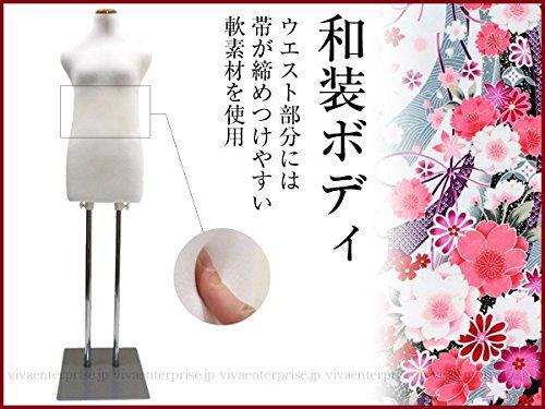 女性用/和装マネキン/和装トルソ/着付け練習に/高さ調節可能 (ホワイト)