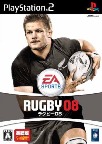 EA SPORTS ラグビー08(英語版)