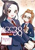AGC38 Love Stories in 吉祥寺チョコレート革命 / 旭プロダクション のシリーズ情報を見る