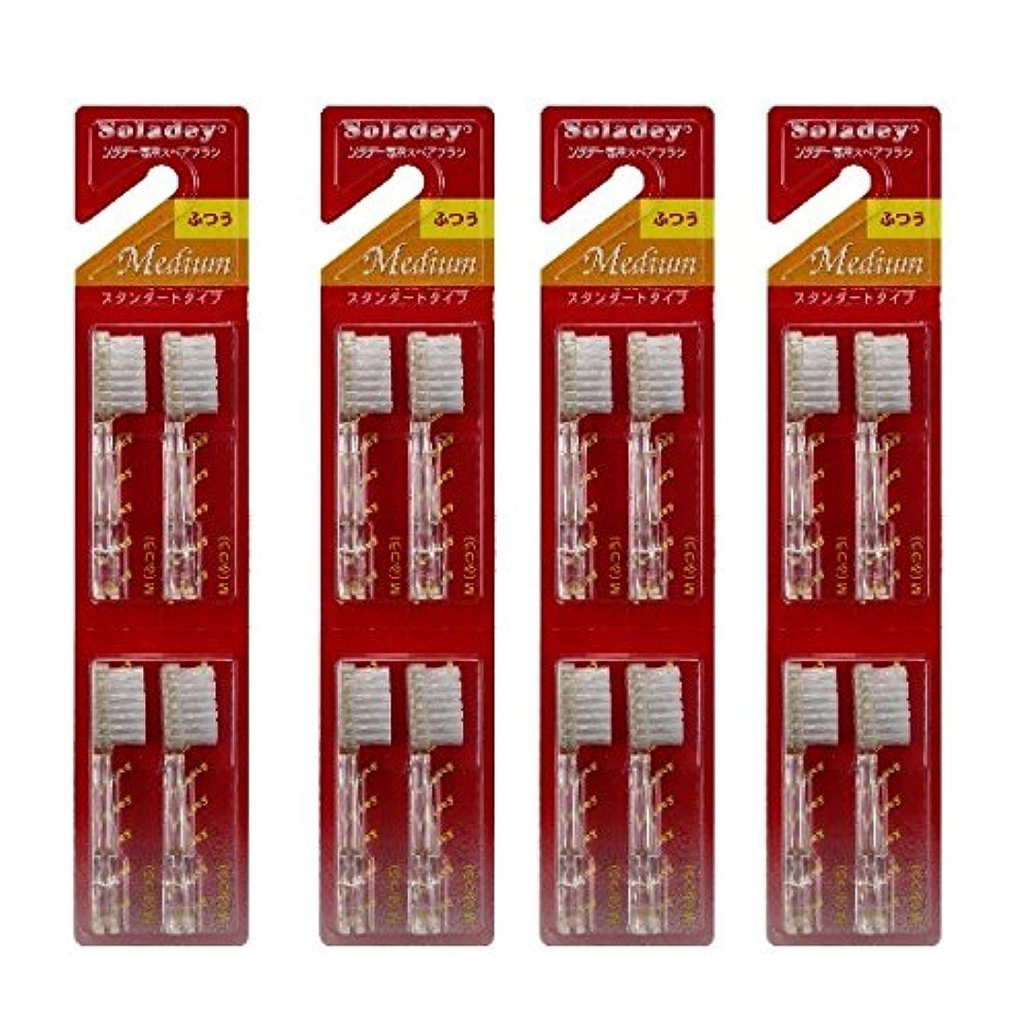 サーキットに行くモール受粉するソラデー3 スペアブラシ ふつう 4セット (計16本)