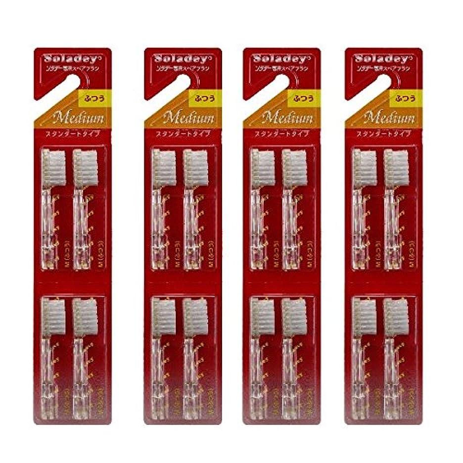 インタフェース通行料金延期するソラデー3 スペアブラシ ふつう 4セット (計16本)