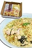 山形県産 鳥中華 4食入り 生麺 スープ・あげ玉付き ご当地ラーメン