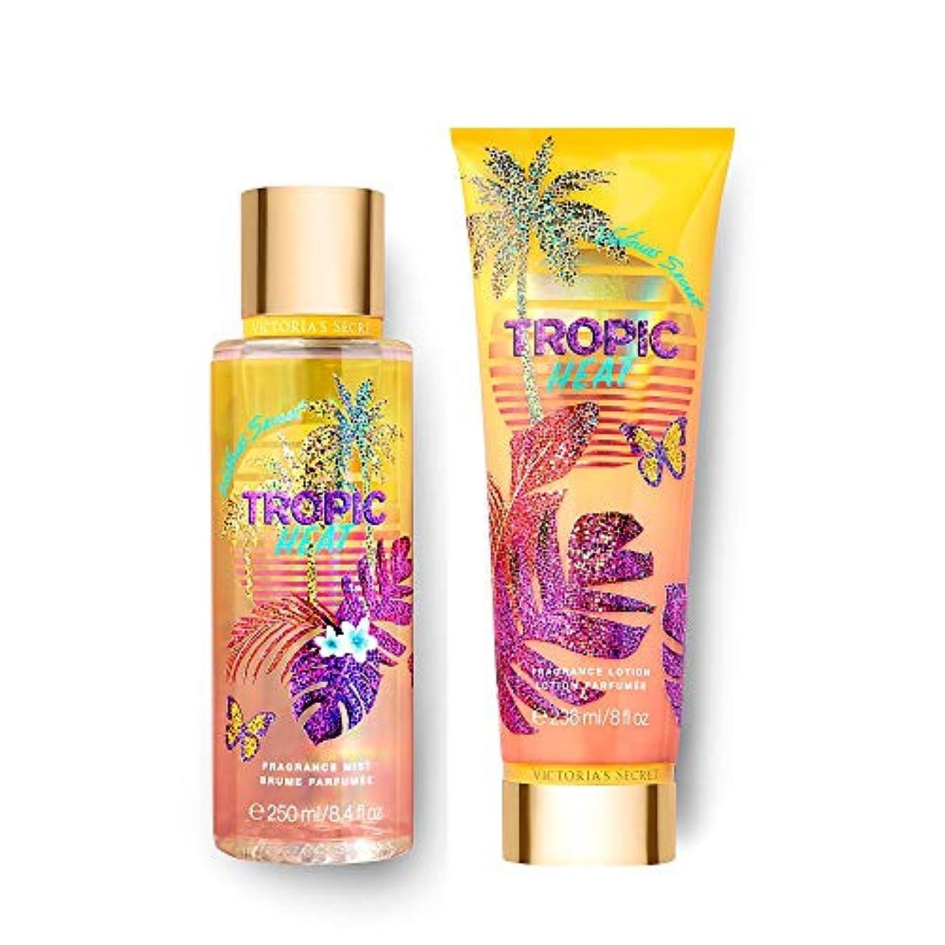 ?限定品?TropicDreamsCollection? ミスト&ローションセット Victoria'sSecretFantasies FragranceMist&FragranceLotion ヴィクトリアズシークレット...