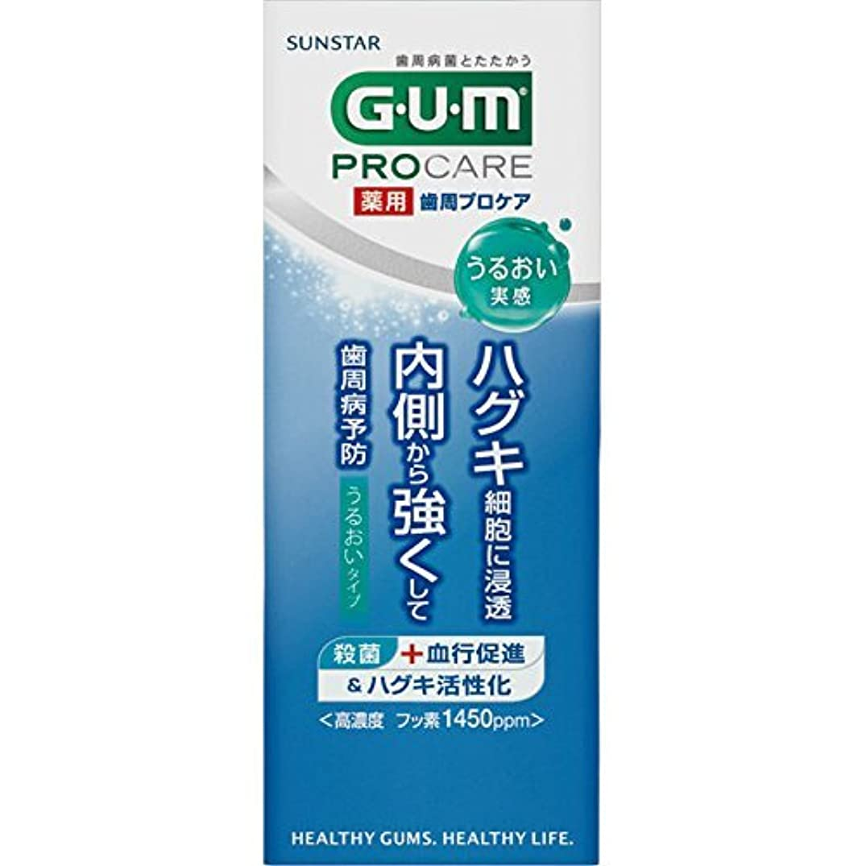 前文手段オーバーフロー[医薬部外品] GUM(ガム) 歯周プロケア 歯みがき 48g <歯周病ケア ハグキケア 高濃度フッ素配合1,450ppm うるおい実感タイプ>