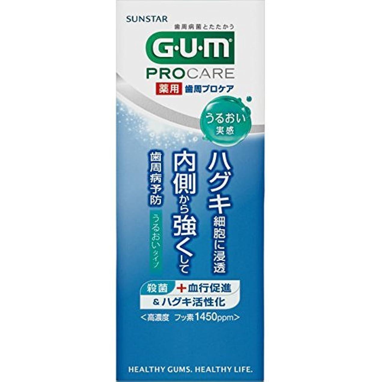 ファックスおそらく過去[医薬部外品] GUM(ガム) 歯周プロケア 歯みがき 48g <歯周病ケア ハグキケア 高濃度フッ素配合1,450ppm うるおい実感タイプ>