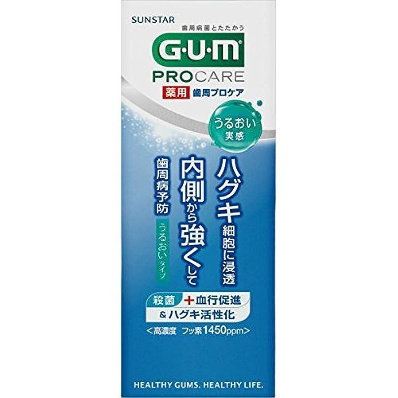 [医薬部外品] GUM(ガム) 歯周プロケア 歯みがき 48g <歯周病ケア ハグキケア 高濃度フッ素配合1,450ppm うるおい実感タイプ>