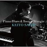 Piano Blues & Boogie Woogie