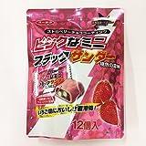 【有楽製菓】【数量限定販売】【北海道限定】ピンクなミニブラックサンダー プレミアムいちご味 12袋入り