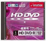 Imation 録画用追記型 HD DVD-R 75分/15GB 1倍速対応 デジタル放送(AACS)対応 HDV-R75BSA