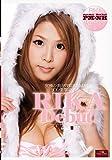 RIKA Debut! [DVD]