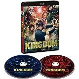 キングダム ブルーレイ&DVDセット