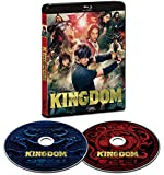 キングダム ブルーレイ&DVDセット【通常版】[BJBO-81554][Blu-ray/ブルーレイ]