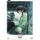 serial experiments lain 〈期間限定生産〉 [DVD]