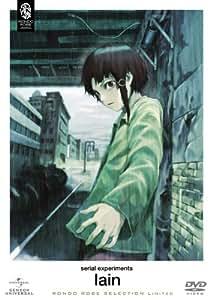 serial experiments lain 〈期間限定生産〉 [DVD]
