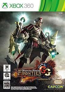 モンスターハンター フロンティアGG プレミアムパッケージ (【豪華17特典+GMS】 同梱) - Xbox360