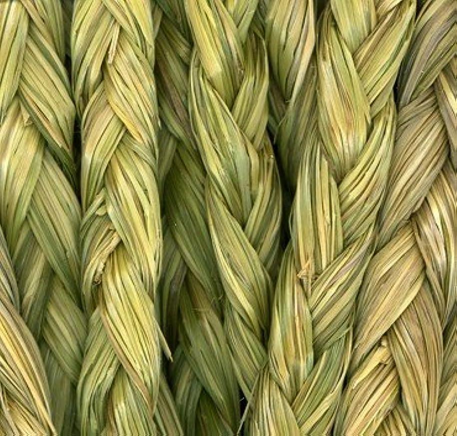 凝視ドロップ休暇Smudging: Sweetgrass Braid