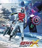 仮面ライダーX Blu-ray BOX 1 画像