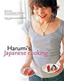 Harumi's Japanese Cooking (Conran Octopus Cookery)