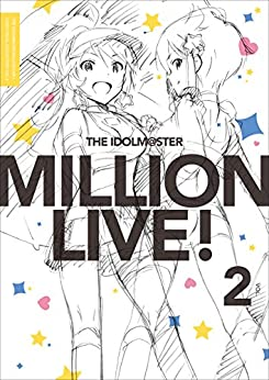 [A-1 Pictures]のTHE IDOLM@STER MILLION LIVE! CARD VISUAL COLLECTION VOL.2