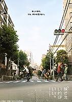 【Amazon.co.jp限定】 妹さえいればいい。 Blu-ray BOX 下巻 (「あっ!!」こぼれたフルーツビール付)