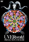 PROGLUTION TOUR 2008[DVD]