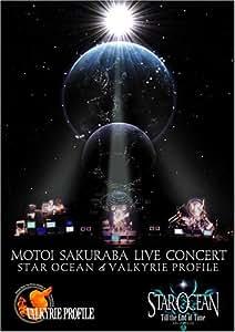 桜庭統 ライブコンサート スターオーシャン&ヴァルキリープロファイル [DVD]
