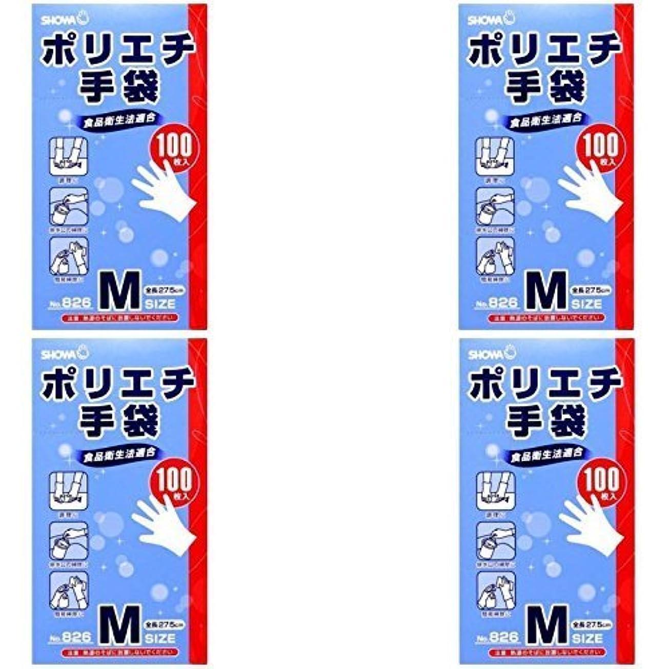 セージモディッシュ変位【まとめ買い】826 ポリエチ手袋M 100枚入【×4個】