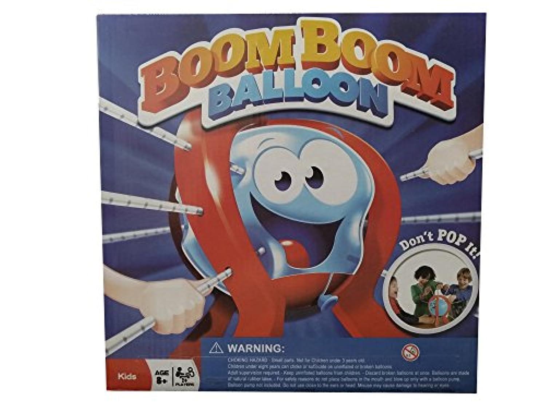BOOM BOOM BALLOON (風船ゲーム)