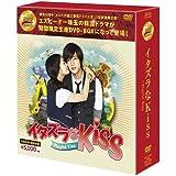 イタズラなKiss~Playful Kiss DVD-BOX