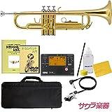 Soleil ソレイユ トランペット STR-1/GD ゴールド サクラ楽器オリジナル 初心者入門チューナーセット