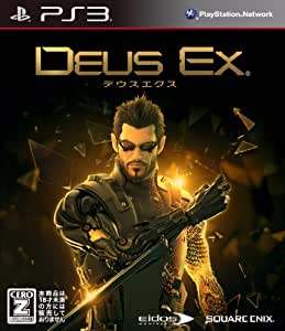 デウスエクス【CEROレーティング「Z」】 - PS3