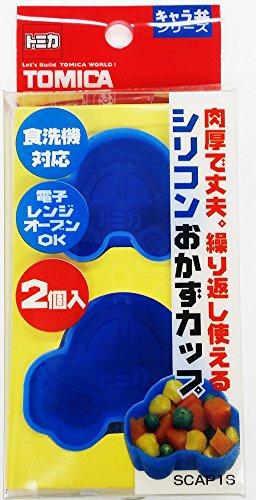 スケーター シリコン製 おかずカップ 2個入り トミカ TOMICA SCAP1S
