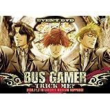 EVENT DVD BUS GAMER-TRICK ME?-