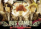EVENT DVD BUS GAMER-TRICK ME?-