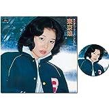 【Amazon.co.jp限定】桜たまこ / 東京娘+8 コンプリート・コレクション(ジャケ写缶バッチ付)