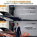 24時間監視 ドライブレコーダー VANTRUE T2 スーパーコンデンサー OBD接続 1080P【マイクロ波 駐車監視】FULL HD HDR SONY製センサー F1.8 広角160度 ドラレコ 2.0型LCD MicroSD 256GB対応(別売) 東日本 西日本 LED信号対応 不審者対策 衝撃録画 高速起動 熱対策済み GPS機能(別売)