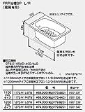 ノーリツ ガス給湯機器 バスイング(GTS)専用部材 FRP浴槽SP L/R(暖房専用) 【左排水】 1100mmタイプ【1172/H1 L】【1172-H1L】