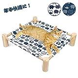 猫 ハンモック 木製 ベッド 猫柄 自立式(ホワイト)OGORI
