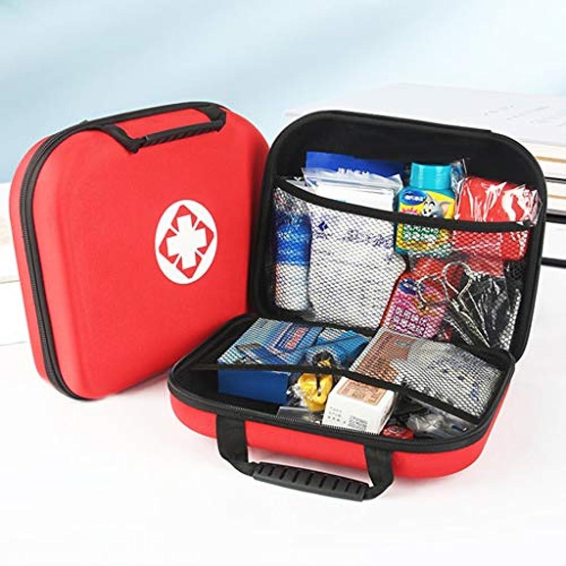 忌まわしいコンピューターゲームをプレイするアレンジYANGBM 救急箱の屋外旅行の携帯用車の医療用キットの小さい箱の火の地震緊急のキット