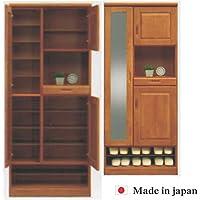 【アウトレット品】 大川家具 シューズボックス 幅75cm 完成品 北欧 ハイタイプ 日本製 ナチュラル