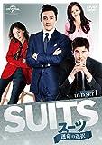 SUITS/スーツ~運命の選択~ DVD SET1 (お試しBlu-ray付)
