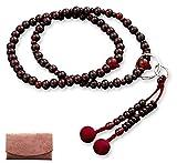京仏壇はやし 数珠 浄土宗 紫檀 瑪瑙 ( めのう ) 入り ( 女性用 ) 正式 本式 【 数珠袋セット 】 SW-002 京都 念珠