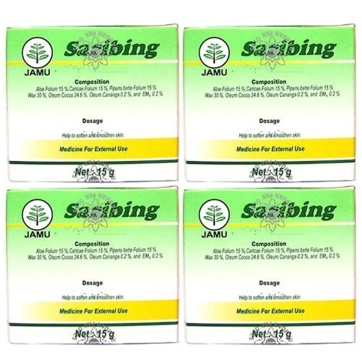 スペース時々襟Saribing(サリビン)ビューティー クリーム 15g 4個セット [並行輸入品][海外直送品]