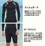 JOMISS ラッシュガード メンズ 長袖 水着 サーフパンツ オシャレ レギンス フィットネス 豪華2点・3点セット[UVカット UPF50+・吸汗速乾] 画像