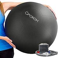 CPOKOHバランスボール 55/65/75cm新型実用マッサージヨガボール両面 エクササイズ用 多機能 厚い ポンプ付き アンチバースト仕様 ジム/家/オフィスなどに適用